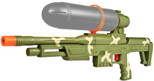 Wasserpistole Wassergewehr Army Forces 60cm
